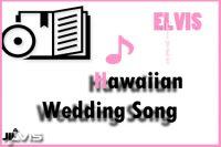 Hawaiian-Wedding-Song