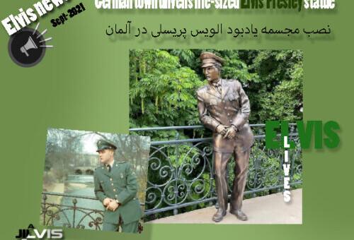 نصب مجسمه یادبود الویس پریسلی در آلمان